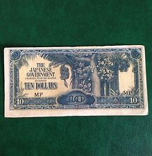 (JC) 10 Dollars Japanese Invasion Money JIM (Error Shift) Prefix MP - VF