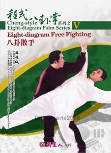 Cheng-style-bagua-8-diagram-Palm-Series-Free-Fighting-by-Ma-Lincheng-DVD