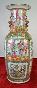 GRAND-VASE-CHINOIS-CANTON-EN-PORCELAINE-EMAILLE-CHINE-FIN-XIX-SIECLE