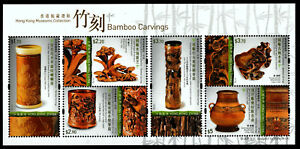 Bambou-Sculptures-Mini-Feuille-de-6-Timbres-MNH-2017-Hong-Kong-Musees