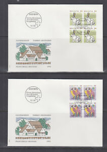 Switzerland-Mi-1436-1460-1991-issues-8-sets-in-blocks-of-4-on-14-cacheted-FDCs