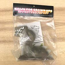 KFGU Kaiju For Grown Ups Mono Sluggonadon Joe Ledbetter Vinyl Toy Figure Ed 200