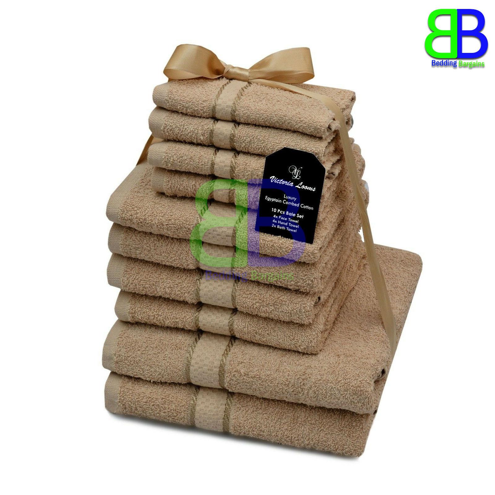 8//10 Piece Luxury 100/% Pure Egyptian Cotton Face Hand Bath Bale Towels Set LATTE