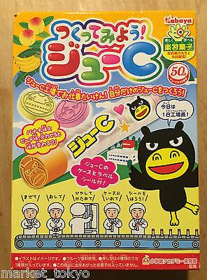 DIY Candy, Ju-C making kit, Kabaya, 1 box