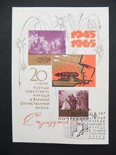 RUSSIA MK 1965 VICTORY WW2 MAXIMUM CARD MAXIMUMKARTE MC CM ROCKET SPACE a8178