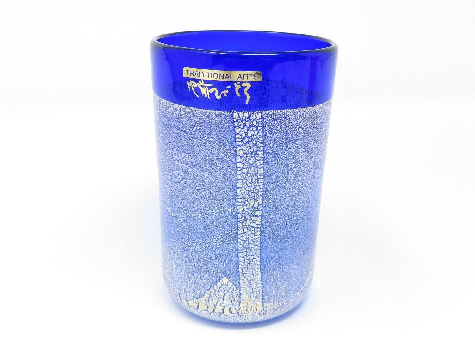 Hizen bidor  bleu Tumbler avec argent feuilles  (fabriquée à la main en Saga)
