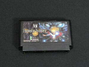 VINTAGE-Holy-Diver-Famicom-NES-Irem-software-Free-Shipping-made-in-Japan-4