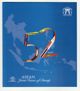 INDONESIA-STAMP-PACK-52-years-ASEAN-joint-issue-of-stamp-2019-Limited