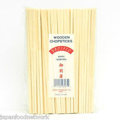 Disposable Wooden Chopsticks Genroku W//O 20.3cm 40pc