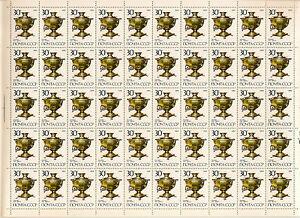 SOWJETUNION-USSR-1989-BOGEN-SHEET-MiNr-5924-5927-SAMOWARE