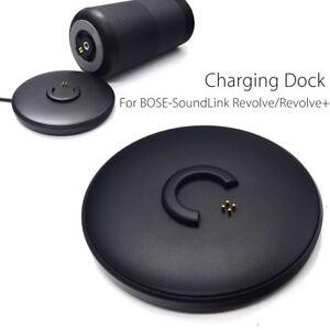 Bose SoundLink Revolve Charging Cradle