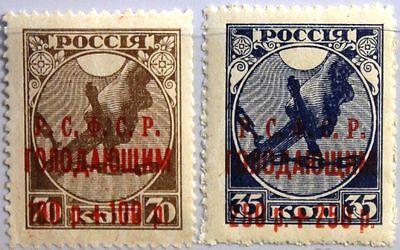 Russland & Sowjetunion Briefmarken Preiswert Kaufen Russia Sowjetunion 1922 169-70 B B19 B22 Volga Famine Wolga Hungerhilfe Mnh 100% Garantie