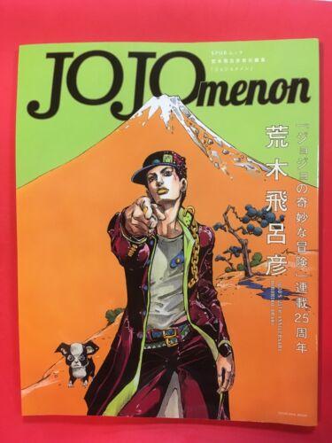 JoJo/'s Bizarre Adventure Araki Hirohiko JOJOmenon magazine 2012 Special issue