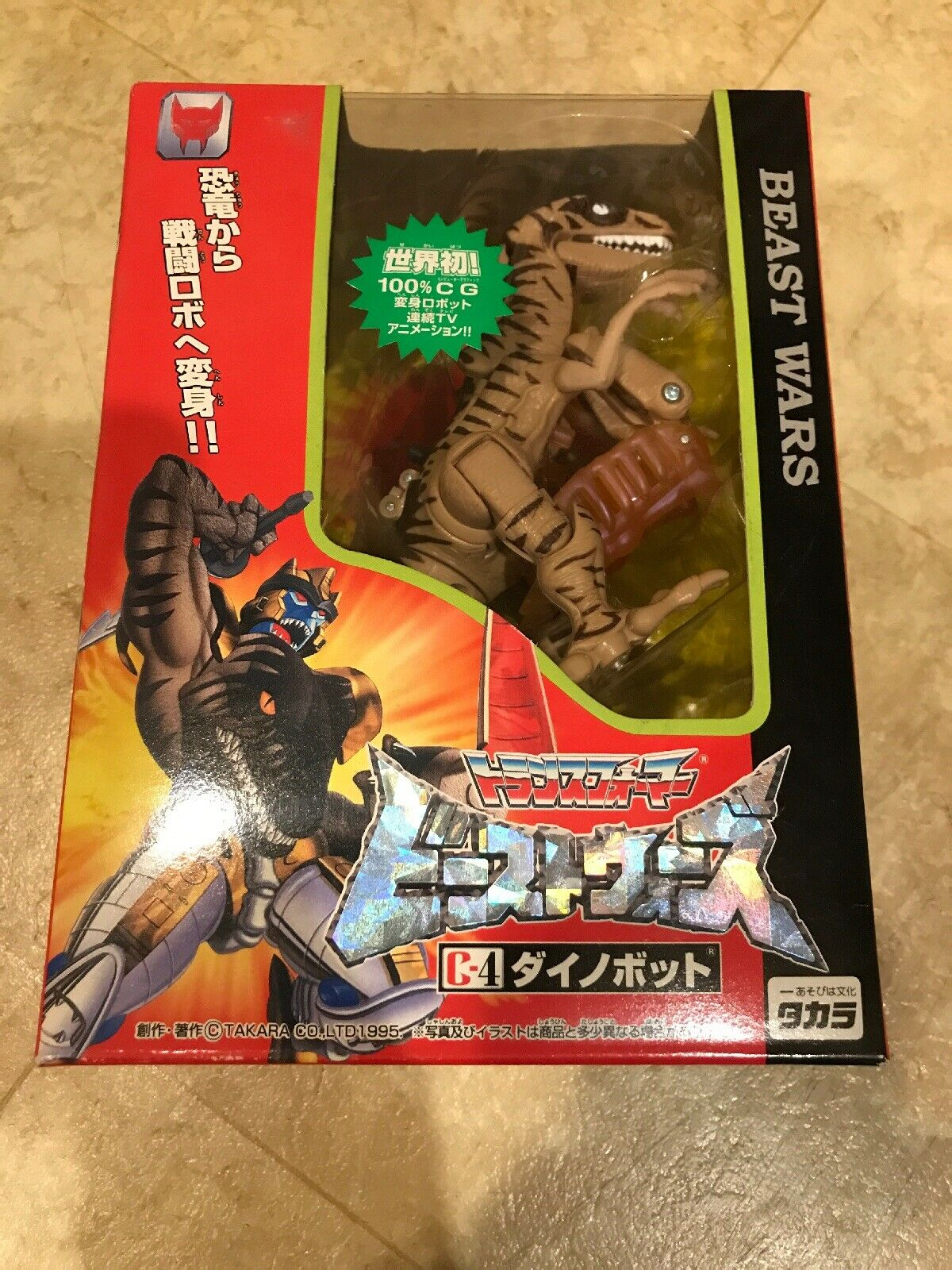 Transformers Beast Wars Japón C-4 Dinobot Menta en caja sellada Takara