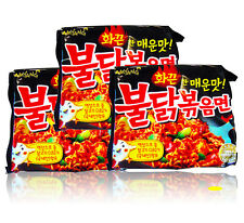 Spicy Chicken Noodles x 1,3,6,9 pcs BULDAKBOKEUM Ramyun Korean Fire Noodle Ramen