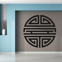 Autocollant Stickers Symbole Rond Asiatique Ref: T-mk494
