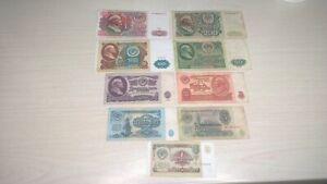 Lot-Vollstaendiger-Satz-Full-Set-Sowjetunion-Banknoten-UDSSR-CCCP-Rubel-SELTEN