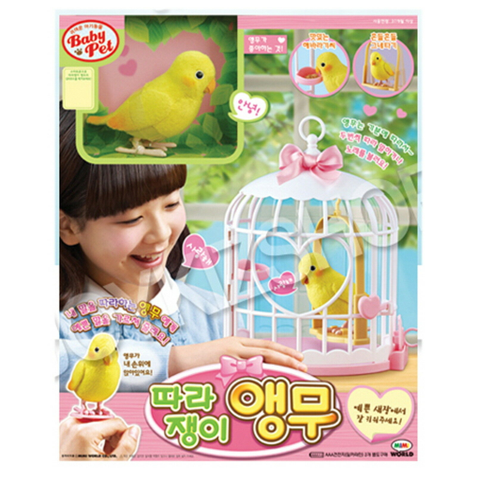 Mimiworld Repeating Parrot baby pet/Talking,singiing bird cage toy role play set