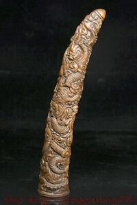 """10.2""""Vieux Chine Buis Bois Sculpté Feng Shui Zodiaque Animal Dragon Corne Statue"""