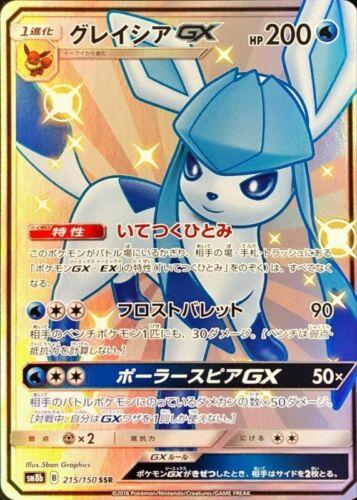ULTRA SHINY GLACEON GX 215//150 SSR SM8B Pokemon Japanese US Seller NM