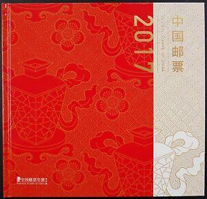 China-PRC-2017-Jahrbuch-im-Schuber-Year-Book-Annual-Stamp-Album-Postfrisch-MNH