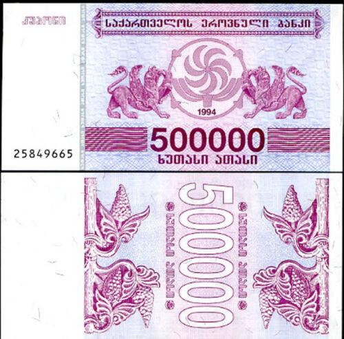 GEORGIA 500000 500,000 LARIS 1994 P 51 UNC