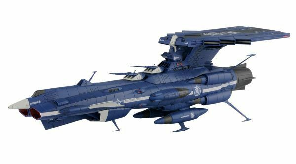 Space Batleship Yamato 2202 AAA-3 Apollo Norm Plastic Model Kit 1/1000 NO GUNPLA