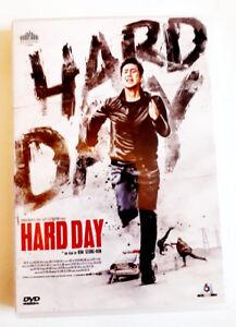 Hard-day-KIM-SEONG-HOON-DVD-tres-bon-etat