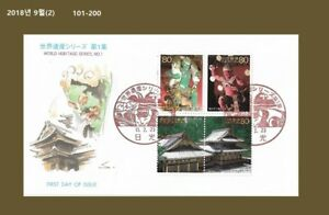 Topical Stamps Xx,tourism,world Heritage,buddhism Temple,buddha,architecture,japan 2006 Fdc,cat