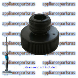 Bissell-1440F-Steam-Mop-Cap-amp-Insert-Part-1600141-NEW-GENUINE-IN-STOCK