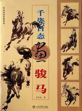 Manuel Peinture Chinoise-Chinese painting book-pittura cinese-pintura-cheval