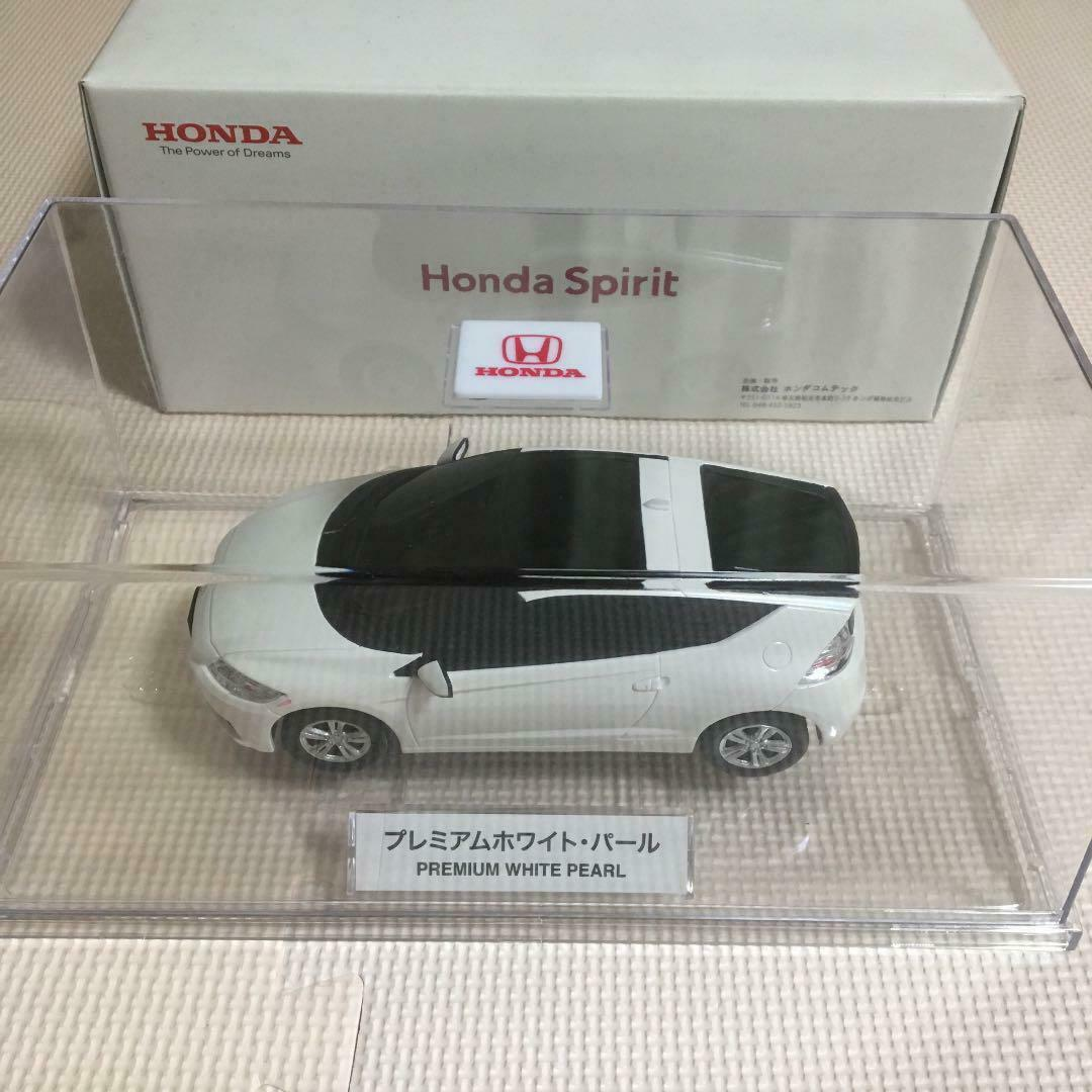 Honda CR-Z 1 24 DEALER Promo RARE Not Sold in Stores