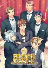 PC Windows Game Hadaka Shitsuji Yara & Yasa Japan YAOI BL HTF Eroge Anime FS NEW