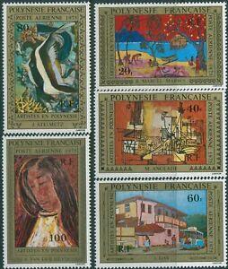 French-Polynesia-1975-SG205-209-Paintings-set-MNH