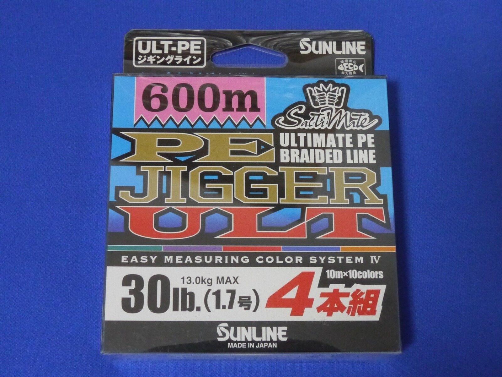SUNLINE Salty Mate Jigger ULT 4pcs PE 600m lb  Fishing LINE From JAPAN