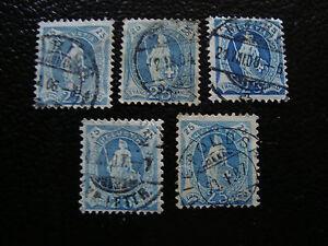 Switzerland-Stamp-Yvert-and-Tellier-N-73-x5-Obl-A8-Stamp-Switzerland