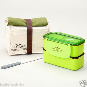 lock lock slim diet mini bento lunch box 2 containers chopsticks bag ebay. Black Bedroom Furniture Sets. Home Design Ideas