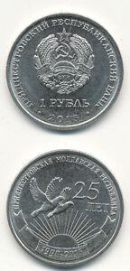 Moldova-local-money-fur-Transnistrien-1-Rubel-2015-UNC-25-Jahre-TMR
