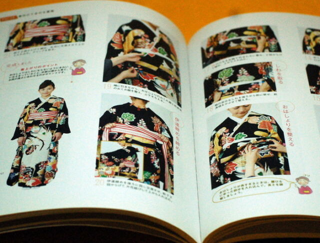 Japanese Kimono and Obi how to wears Photo Book from japan rare  #0002