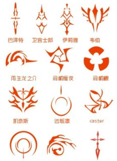 sticker fate stay emiya shirou saber