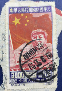 1950-CHINA-3000-STAMP-MAO-AND-FLAG-CANCELED-ORIGINAL-SC-34