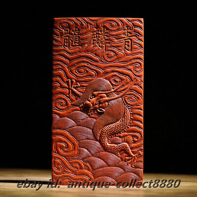 Chinese Cinnabar Ink HuiMo HuKaiWen Lovable Lion Calligraphy Writing Ink Block