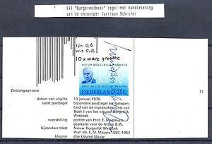 NETHERLANDS 1970 # 963 -BURGERWETBOEK - SIGNED BY STAMP DESIGNER - Wesepe, Nederland - MET VOLLEDIGE ECHTHEIDS GARANTIE -PAYMENT-BY PAYPAL ACCEPTED PAYMENT RABO BANK-name account:MONDIAL DEVENTER---ACC NR 3145.63.040 BIC RABONL2U--- IBAN NL 95 RABO 0314 5630 40 SHIPPING IS AT BUYERS RISK-POSTAGE TO HOLLAND 2,00 or € 1, - Wesepe, Nederland