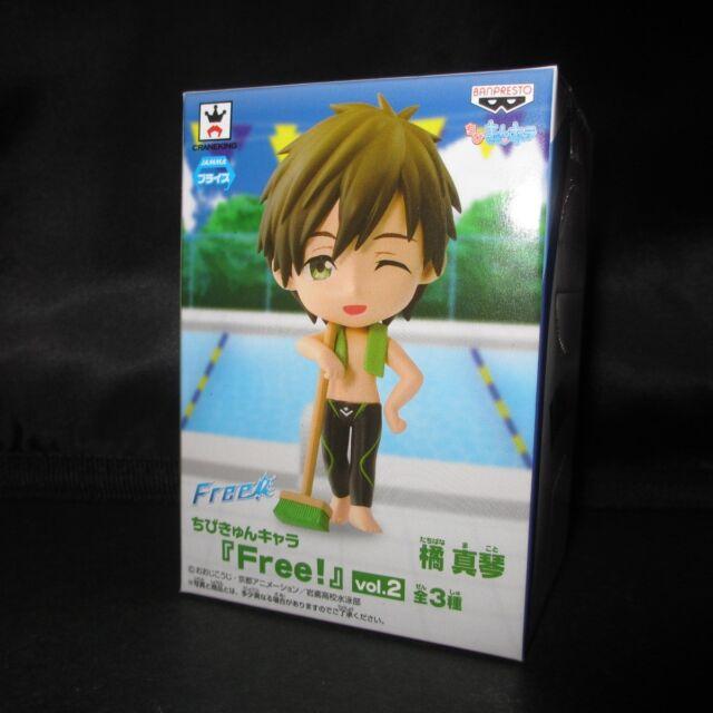 Makoto Tachibana Chibi-Kyun Chara Figure anime Free! Banpresto official