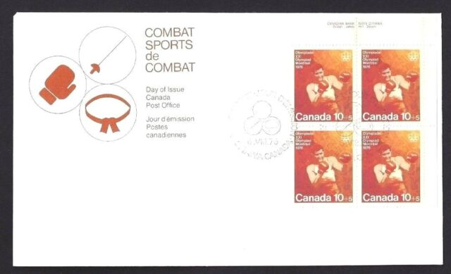 Canada  # B8 URpb   Combat  Sports -  Boxing    New 1975 Unaddressed