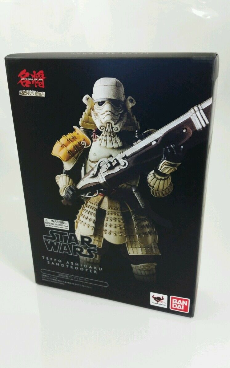 Movie realization teppo ashigaru sandtrooper samurai figure star wars ban dai