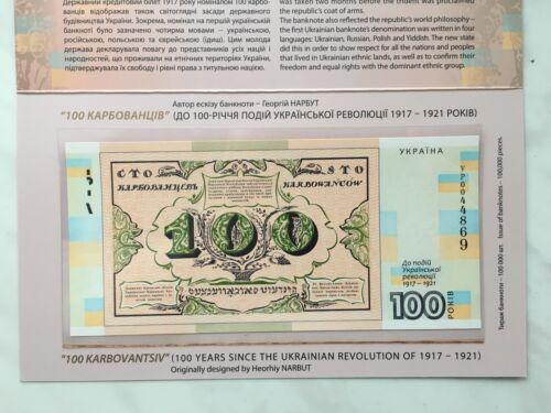 Ukraine Souvenir note /'One hundred karbovantsiv/' in Buklet  2017 UNC