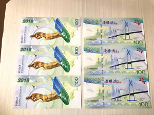 LOT 10 PCS,Russia World Cup Memorial Test Banknote//UNC  �シ�Contains brochure�シ�