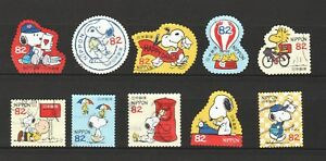 JAPAN-2017-SNOOPY-amp-LETTER-PEANUTS-COMIC-COMP-SET-OF-10-STAMPS-IN-FINE-USED