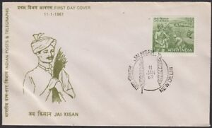 INDIA-1967-First-Day-Covers-444-459-New-Delhi-2